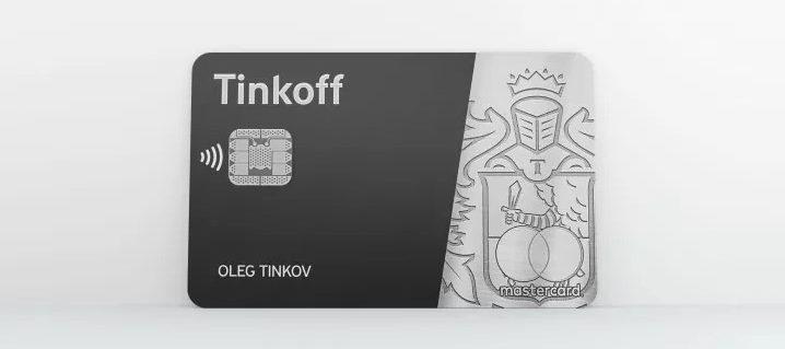 Дебетовая карта Тинькофф Блэк (Tinkoff Black): отзывы, подводные камни, условия, кэшбэк, тарифы, заказать, процент на остаток